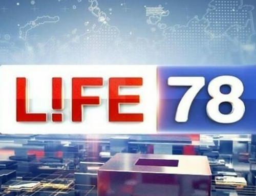 WINFOOD эфире программы «Доходное место» на телеканале «78»