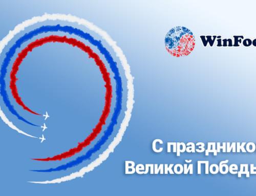«Винфуд» поздравляет с днём Победы!